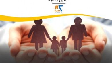 Photo of القباج: مشروع«2 كفاية» يقدم خدماته بفعالية للأسر المستفيدة من برنامج تكافل