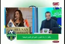 """Photo of """"خبير سياحي"""" يكشف استفادة مصر من تنظيم كأس العالم لكرة اليد"""