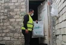 """Photo of مبادرة """"ستر ودفا"""" لمجابهة فصل الشتاء .. توزيع ٤٨٠٠ لحاف وبطانية للأسر الأولى بالرعاية بالبحيرة"""