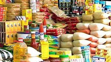 Photo of حقيقة رفع أسعار السلع الغذائية بالأسواق بالتزامن مع زيادة الرواتب والمعاشات