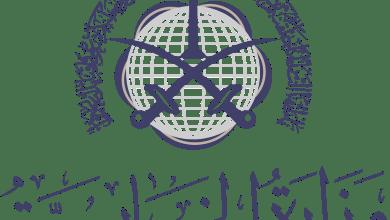 Photo of وزارة الخارجية تُطلق فيلمًا بمناسبة الاحتفال بيوم الدبلوماسي