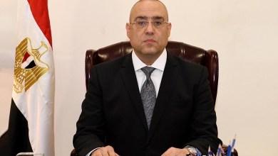 """Photo of الجزار: 55% نسبة تنفيذ ٢٤٨٨٨ وحدة سكنية بمبادرة الرئيس """"سكن كل المصريين"""""""