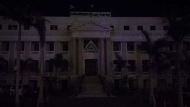 Photo of جامعة بنها تشارك فى الاحتفال بساعة الأرض