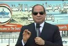 Photo of السيسي محدش يقدر ياخذ نقطة من مياه مصر