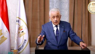 Photo of وزير التعليم يعلن ضوابط جديده لحضور الطلاب خلال شهر رمضان