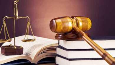 Photo of تأجيل محاكمة رئيس مجلس إدارة شركة مشروبات مياه غازية للتهرب الضريبي