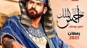 "Photo of المُتحدة تدخل وتُعلن موقفها من مسلسل""الملك"""