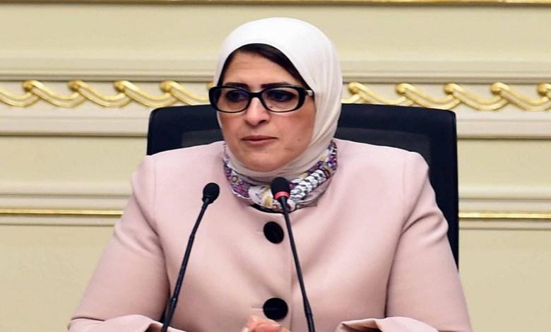 Photo of وزيرة الصحة: صرف أجهزة الأكسجين لمرضى كورونا بالعزل المنزلي