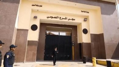 Photo of لجنة حقوق الإنسان بالبرلمان والمراسلون الأجانب يزورون سجن المرج