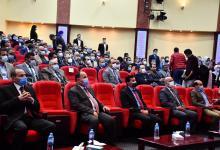 Photo of افتتاح مؤتمر الشباب والبنوك برعاية رئيس الوزراء