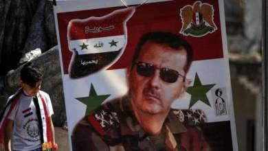 Photo of سوريا …الانتخابات الرئاسية في 26 مايو المُقبل
