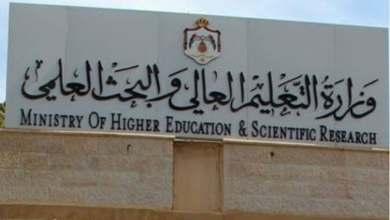 Photo of التعليم العالي والبحث العلمى: تعاون علمى بين مدينة الأبحاث العلمية وجامعة تعز اليمنية