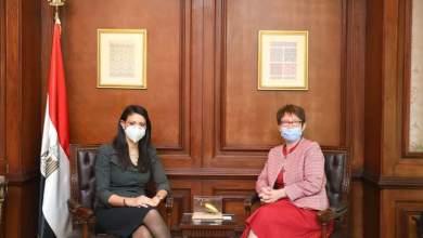 Photo of التعاون الدولي تعقد جلسة مباحثات ثنائية مع رئيسة البنك الأوروبي