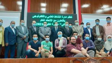 Photo of العلاج الطبيعى تحرز كأس عباقرة جامعة بنها ٢٠٢١
