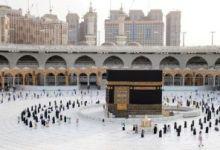 Photo of توفير 70 كاميرا حرارية لرصد درجات الحرارة للمعتمرين بالمسجد الحرام