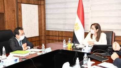 Photo of د.هالة السعيد: الوزارة تحرص على التعاون مع مختلف شركاء التنمية
