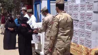 Photo of القوات المسلحة توزع آلالآف من الحصص الغذائية المجانية بمناسبة حلول شهر رمضان