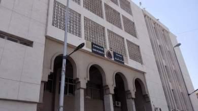 Photo of جامعة الزقازيق تحقق المركز 1297 عالمياً وفقاً للتصنيف الدولي للجامعات (CWUR)