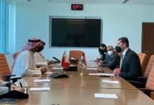 Photo of رئيس الهيئة العامة للإستثمار والمناطق الحرة يصل العاصمة البحرينية المنامة