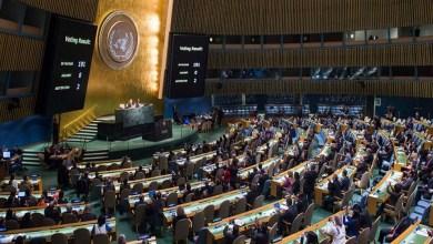 Photo of الأمم المتحدة تكرم شهداء حفظ السلام المصريين