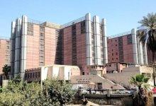 Photo of بدء تطوير مستشفيات قصر العيني بالتعاون مع الصندوق السعودي للتنمية