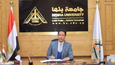Photo of مركز لدعم وتأهيل الطلاب لريادة الأعمال وسوق العمل بجامعة بنها