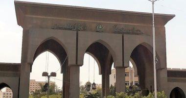 Photo of بدء امتحانات الفصل الدراسى الثانى بجامعة الأزهر..5 يونيو