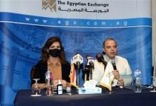 Photo of بروتوكول تعاون لتشجع المصريين بالخارج على الاستثمار بالبورصة