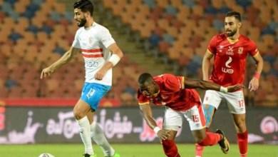 Photo of تونس والمغرب يستدعيان رباعي الزمالك ن