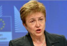 Photo of «النقد الدولي» يقترح خطة بقيمة 50 مليار دولار لوضع حد لوباء كورونا