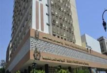 """Photo of """"التعليم العالي"""": رفع درجة الاستعداد بالمستشفيات الجامعية في شم النسيم"""
