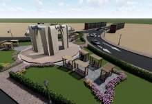 Photo of محافظ القليوبية: بدء تطوير ميدان المحطة بمدينة بنها