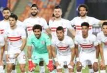 Photo of تشكيلة فريق الزمالك بالدوري المصري الممتاز أمام فريق طلائع الجيش