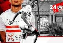 Photo of تشكيل الزمالك أمام المصري في الدوري