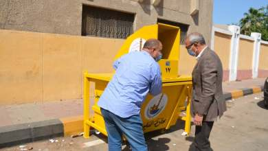Photo of محافظ القليوبية يتابع تجربة وضع صناديق القمامة الصديقة للبيئة بشوارع مدينة بنها