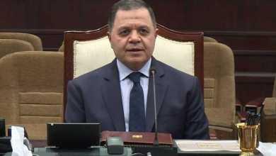 Photo of وزير الداخلية ونظيره اليمني يرحبان بزيادة التعاون الأمني المشترك