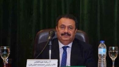 Photo of عبد القادر: نسير بخطى ثابتة لتنفيذ مشروع تحديث وميكنة المنظومة الضريبي
