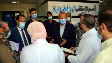 Photo of محافظ القليوبية يقوم بجولة تفقدية مفاجئة لمتابعة سير العمل بمستشفى طوخ المركزي وبنها التعليمي