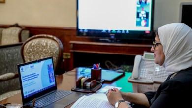 "Photo of زايد تؤكد على دور ""الدواء"" في مبادرات ""100 مليون صحة"" خلال المنتدى الافتراضي لوكالة الدواء الأفريقية"