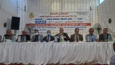 Photo of بيع 11 محلاً تجاريا و 5 صيدليات بالمزاد العلنى بمدينة الشروق لدعم الخدمات بالمدينة