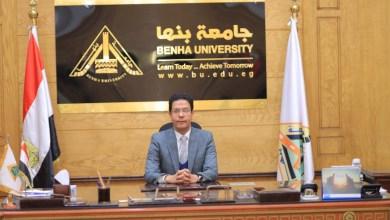 Photo of الجيزاوي يستعرض منظومة الشكاوى الحكومية الموحدة بجامعة بنها خلال النصف الأول من 2021