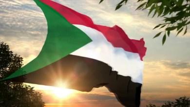 """Photo of السودان الدولة رقم 38 في العالم التي تحصل علىإعفاء الديون وفقا ل """"هيبيك"""""""