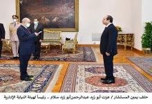 Photo of الرئيس السيسي يشهد حلف اليمين لرئيس هيئة النيابة الإدارية