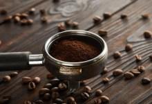 Photo of استخدامات بواقي القهوة