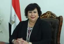 Photo of وزيرة الثقافة تؤكد استمرار متابعة تنفيذ خطط الانشطه الثقافية فى مصر