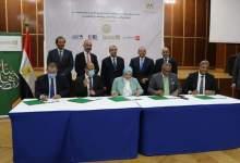"Photo of ""4 مليار جنيه""… قيمة توقيع عقد تمويل مشترك بين الشركة المصرية لنقل الكهرباء وعدد من البنوك"