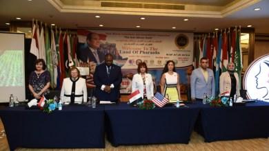 Photo of مؤتمر اتحاد المستثمرات العرب يبدأ أعماله نوفمبر المقبل بالغردقة