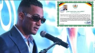 Photo of المركز الثقافي يعتذر للشعب المصري.. وسحب الدكتوراه من محمد رمضان