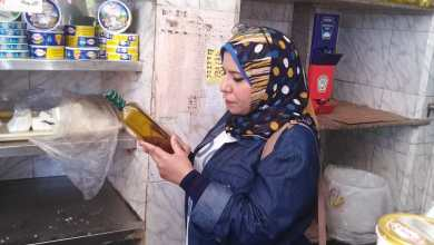 Photo of بالصور.. تحرير 24 محضرًا في حملة تفتيش بغرب المنصورة