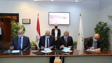 """Photo of وزيرة البيئة تشهد توقيع 3 محافظات للاتفاقية الوزارية لمشروع """"إدارة تلوث الهواء وتغير المناخ في القاهرة الكبرى"""""""